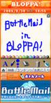 blappa11.jpg